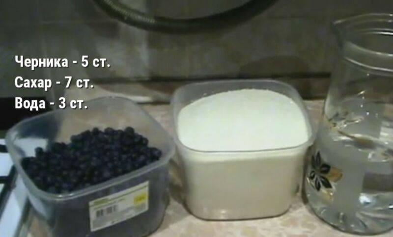 Варенье из черники пятиминутка на зиму - 5 простых рецептов с фото пошагово