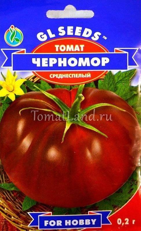 Сорт томата «черномор»: описание, характеристика, посев на рассаду, подкормка, урожайность, фото, видео и самые распространенные болезни томатов
