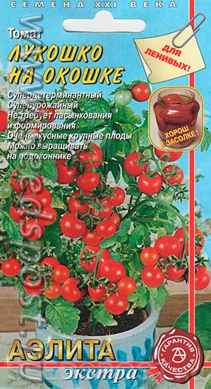 Томат грибное лукошко: описание сорта и 6 правил выращивания