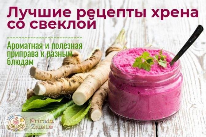 ТОП 13 рецептов пошагового приготовления салатов из свеклы на зиму
