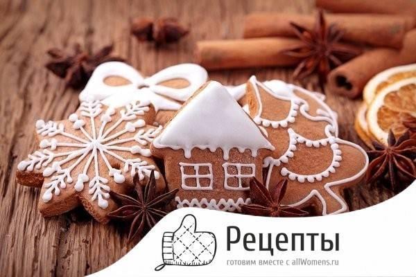 Простые рецепты новогоднего печенья — вкуснотища