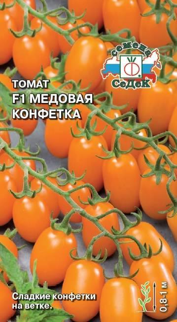Томат медовая конфетка: характеристика и описание сорта с фото