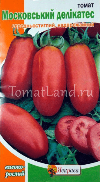Томат каспар описание сорта и урожайность