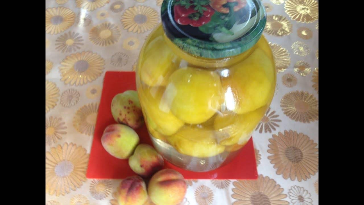 Компот из персиков на зиму – правила приготовления и лучшие рецепты