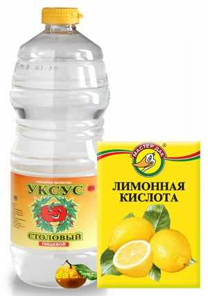 Соотношение лимонной кислоты и уксуса 9 процентного