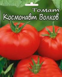 Описание и характеристика сорта томатов космонавт волков