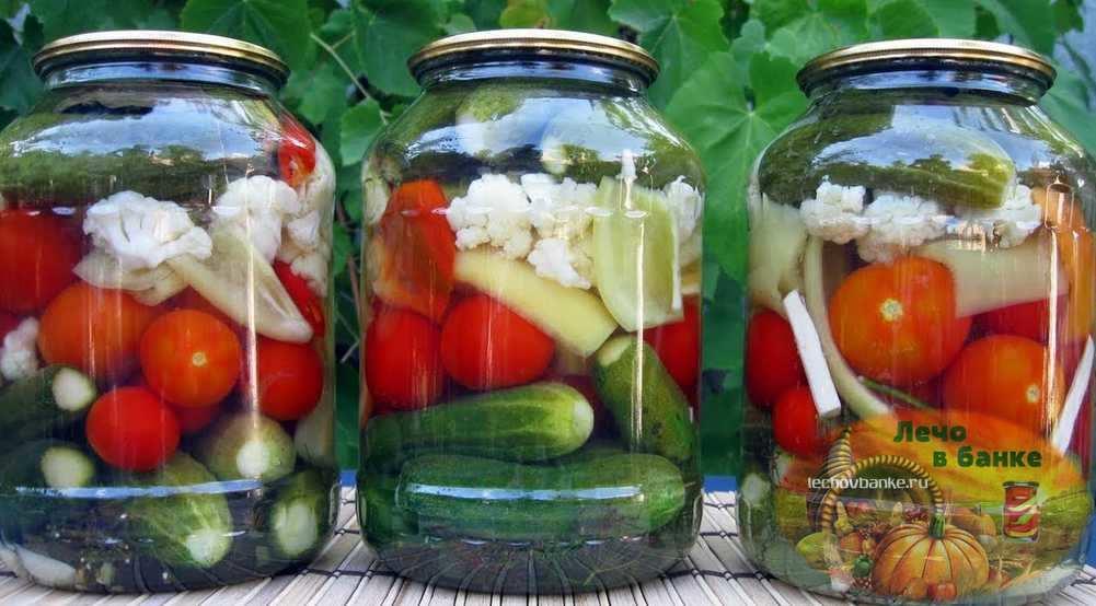 Ассорти из помидоров и огурцов на зиму: самые вкусные рецепты
