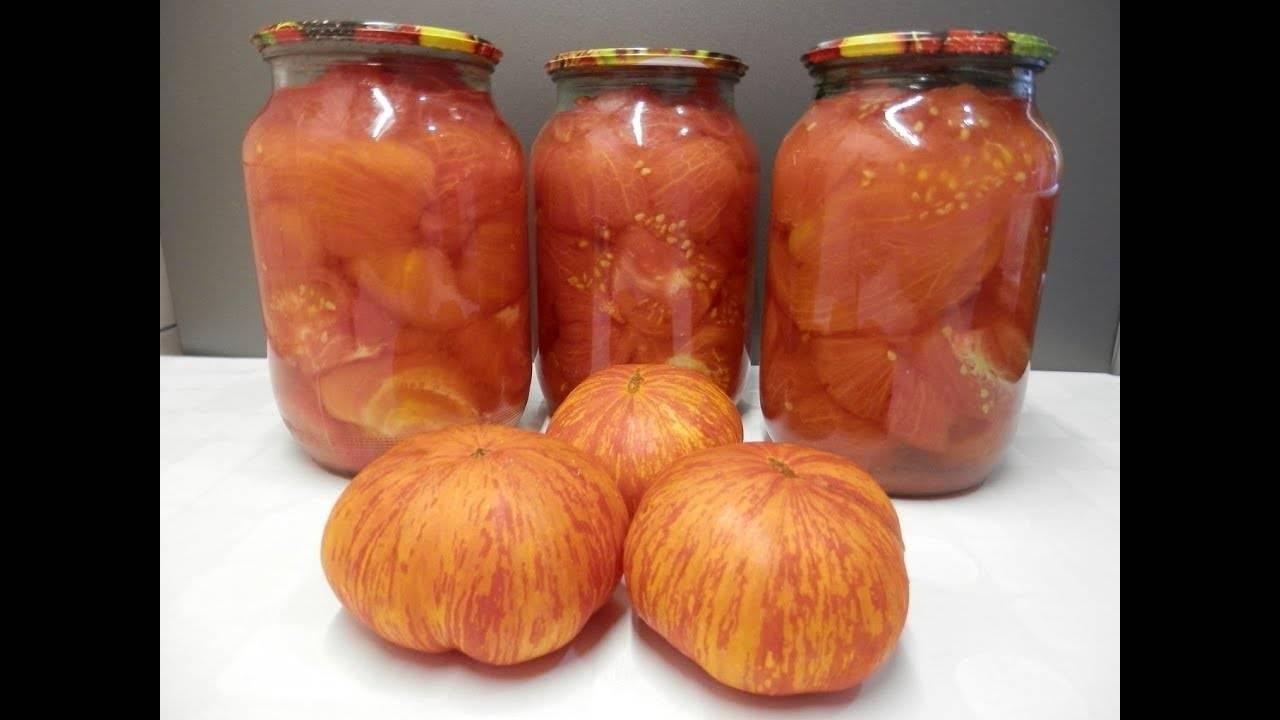 Рецепты быстрого посола помидоров без кожицы на зиму