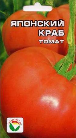 Характеристика и описание сорта томата «японский краб»