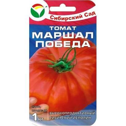 Томат кемеровец: характеристика и описание сорта, урожайность и выращивание с фото