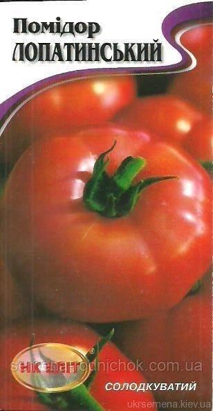 Кустовые томаты: сорта