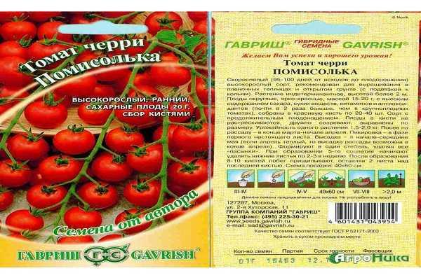 Томат счастье русское: характеристика и описание сорта, урожайность с фото