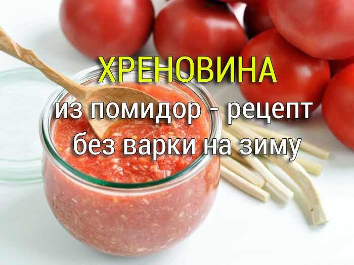 Рататуй, рецепт классический с фото