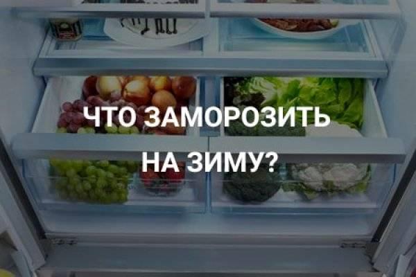 Заготовки из кизила на зиму, подборка рецептов, здоровое питание