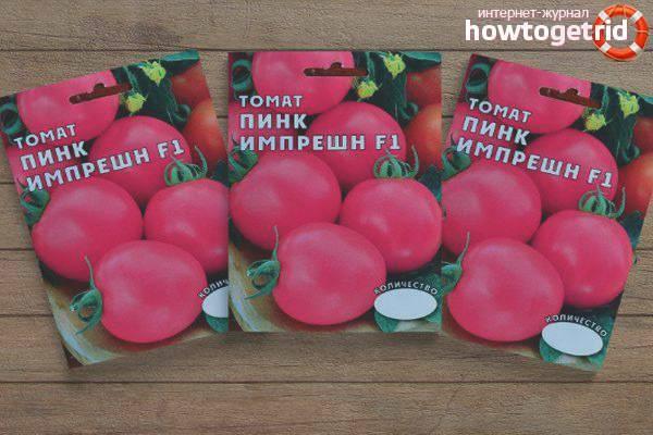 Сорт с высшими товарными качествами — томат пинк мэджик f1: отзывы и фото куста, описание гибрида