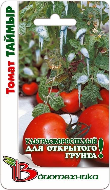 Описание сорта томата славянский шедевр, уход за растением
