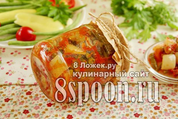 Закуска из фасоли на зиму