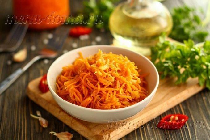 Заготавливаем очень вкусную морковь по-корейски на зиму без стерилизации в банках