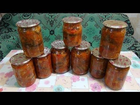Болгарский салат манжо из баклажанов на зиму