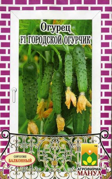 Огурец фермер: описание и характеристика сорта, мнение садоводов с фото