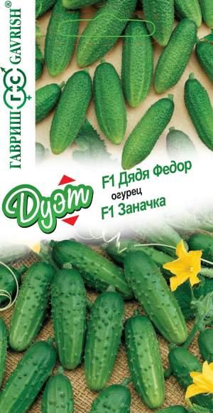 Описание сорта огурца Заначка f1, особенности выращивания и урожайность