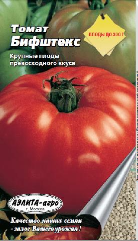 Характеристика томата сорта бифштекс