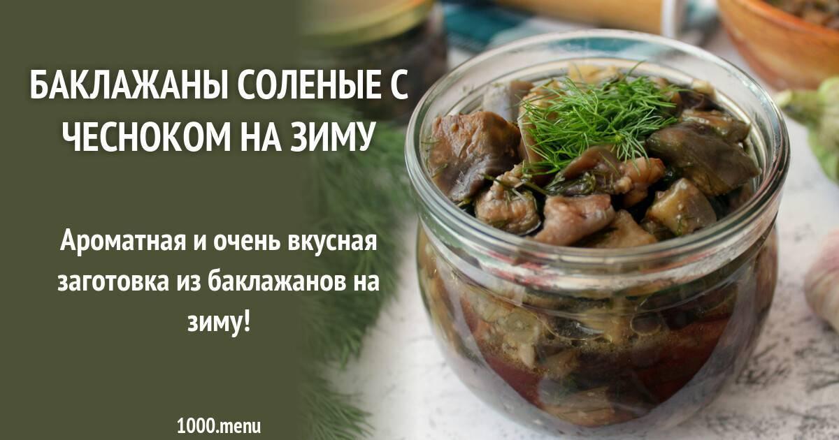 5 лучших рецептов маринованных огурцов без добавления сахара