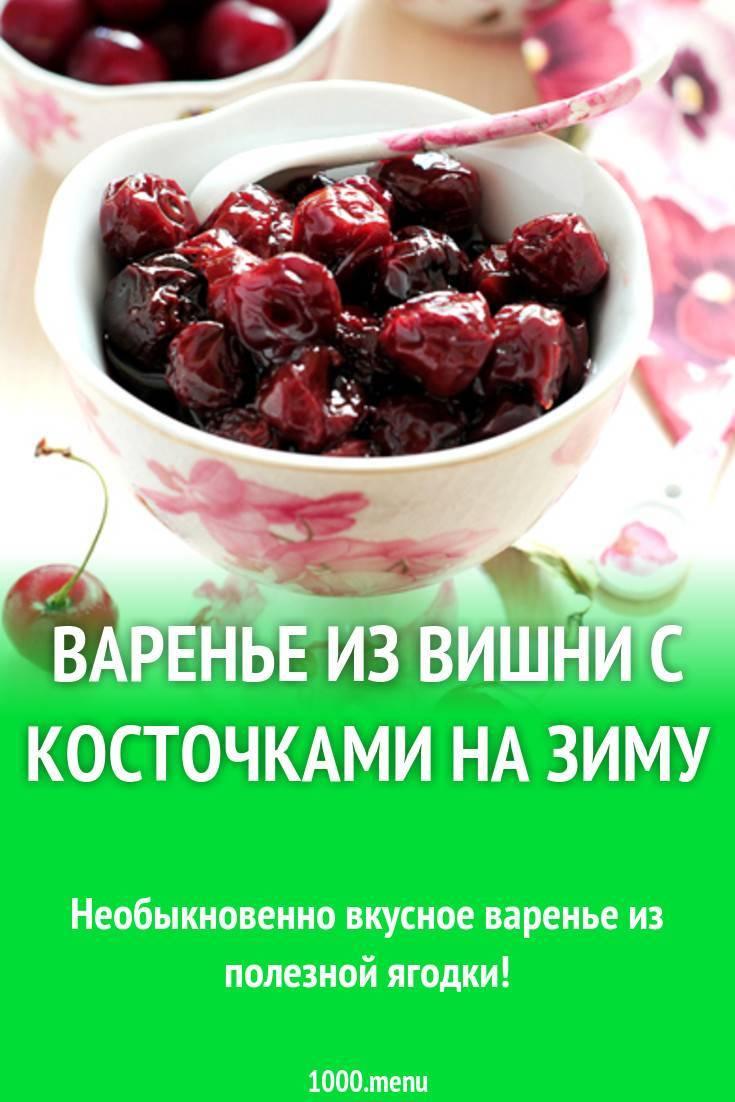 Готовим десерты из ягод: желе из белой смородины