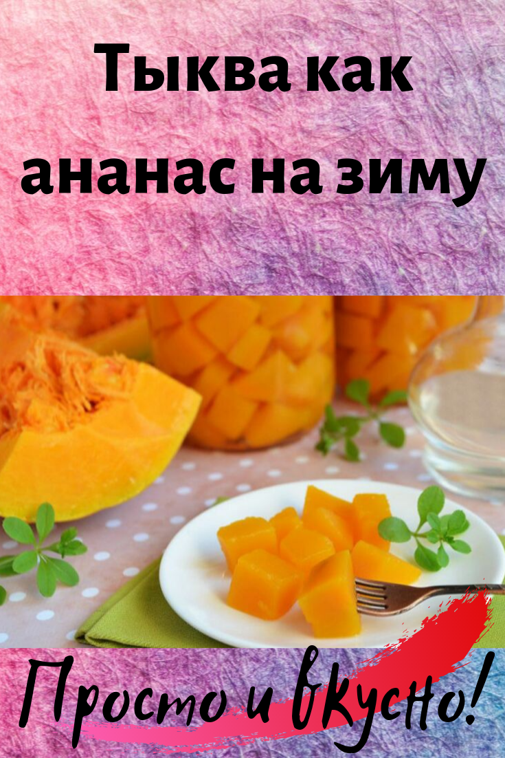 Простой рецепт варенья из абрикосов с апельсином на зиму