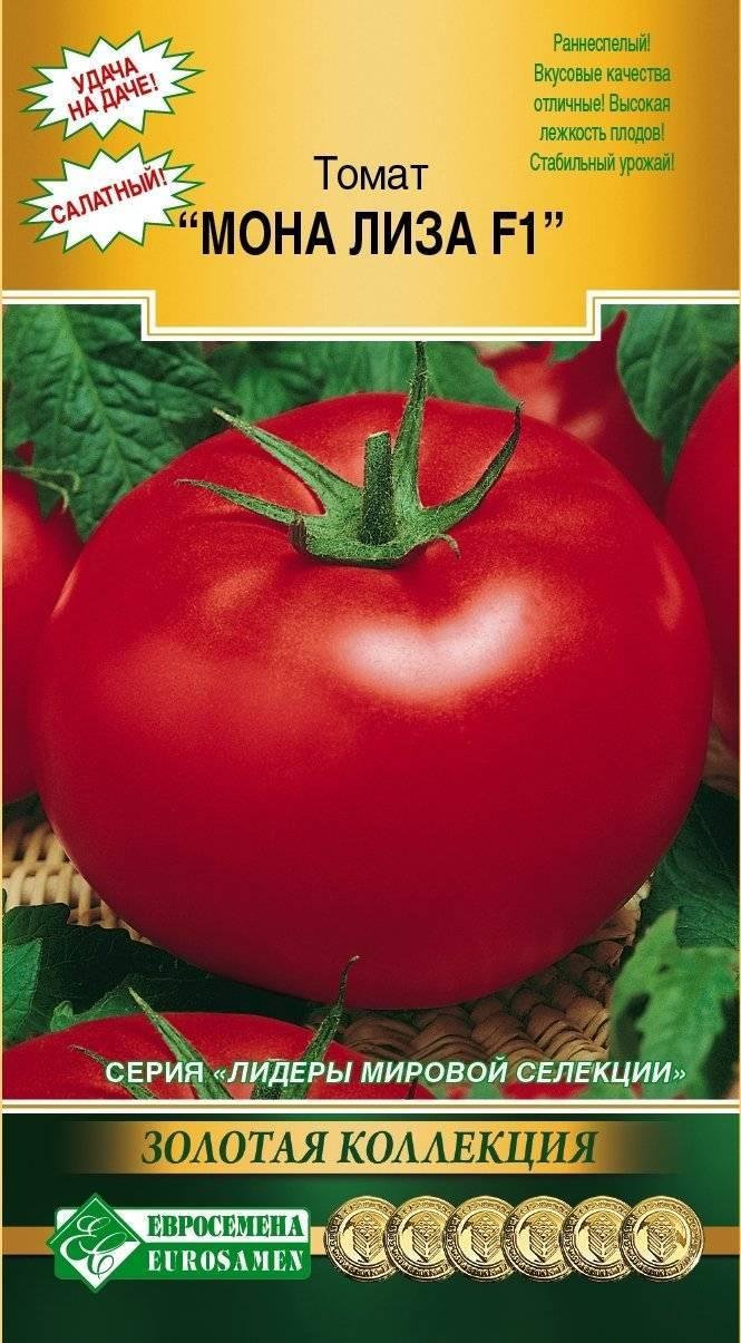 Томат мона лиза: характеристика и описание сорта, урожайность с фото