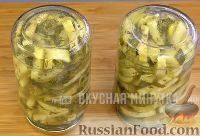 Как приготовить консервированные кабачки на зиму без стерилизации: лучшие рецепты и рекомендации по закруткам