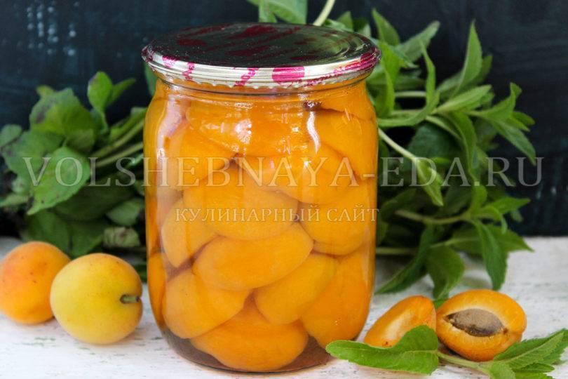 Варенье из абрикосов — 8 рецептов абрикосового варенья дольками