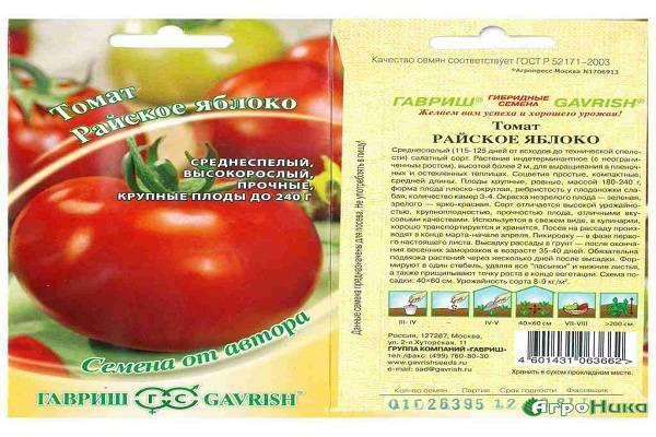 Особенности посадки яблонь в сибири: выбор сорта, участка, рекомендации по высаживанию и уходу