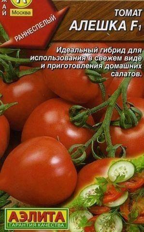 """Характеристика помидор """"подарок женщине f1"""": описание сорта, фото урожая и отзывы"""