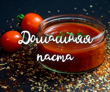 Рецепты соусов в домашних условиях — 30+ лучших