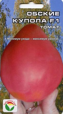 Сорт томата «купола сибири»: описание, характеристика, посев на рассаду, подкормка, урожайность, фото, видео и самые распространенные болезни томатов