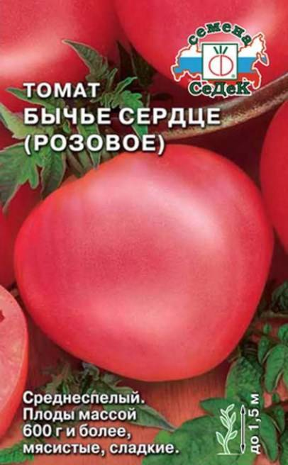 Томат фатима — описание сорта, урожайность, фото и отзывы садоводов