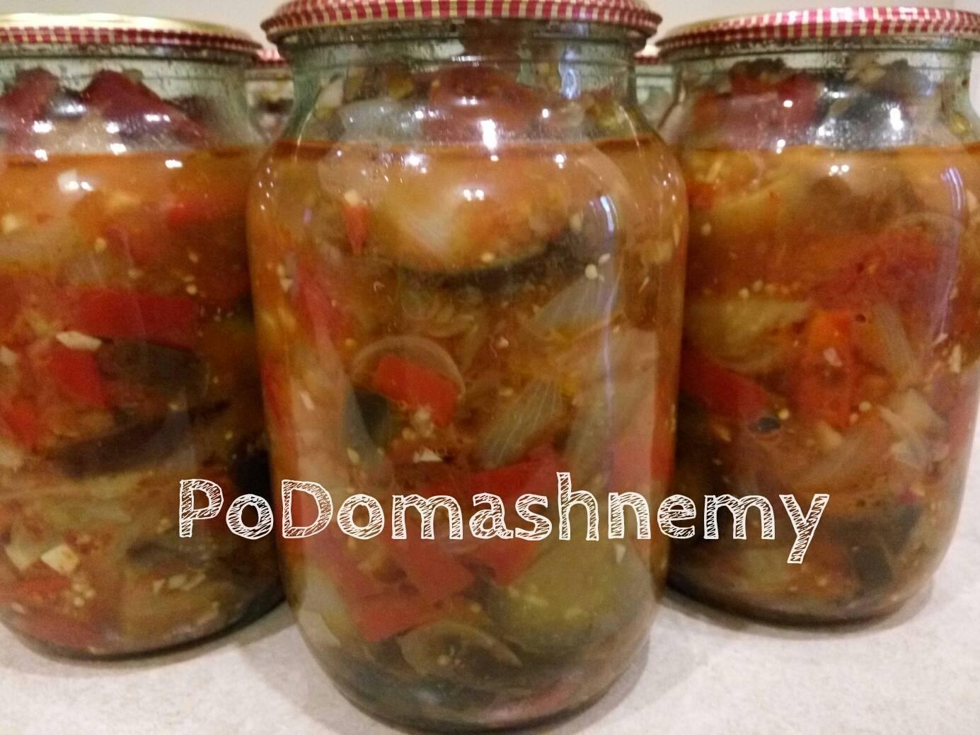 Рецепт десяточка из баклажанов. салат «десятка» из баклажанов на зиму-рецепты вкусной и полезной заготовки. рецепт приготовления заготовки из баклажанов на зиму, запечённых в духовке