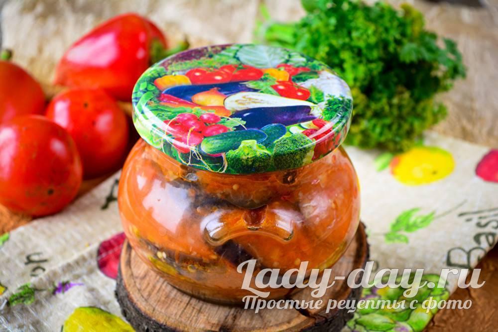 Манжо из баклажанов на зиму: топ 4 пошаговых рецепта приготовления, хранение