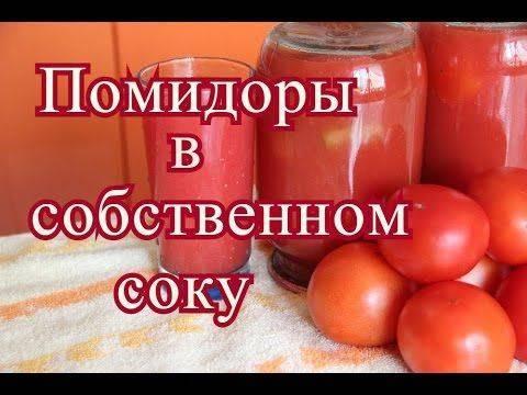 Рецепты маринования помидоров с лимонной кислотой на зиму