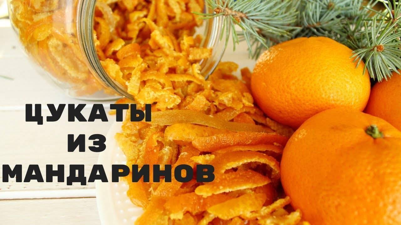 Цукаты из лимонной кожуры