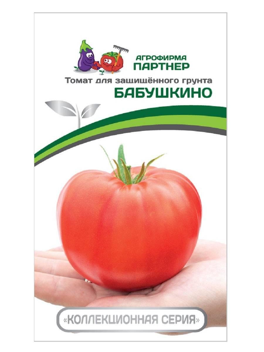Характеристика сорта, достоинства, болезни и меры борьбы при выращивании томата «толстушка»