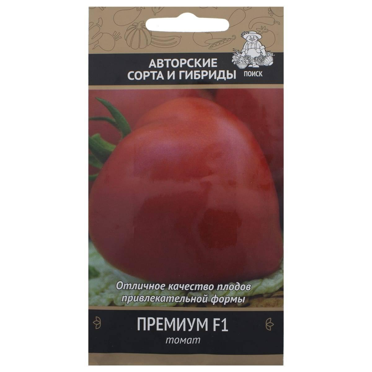 Характеристика и описание сорта томата Донской f1