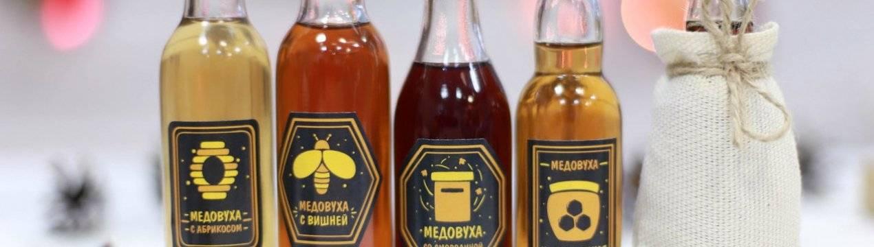 5 лучших рецептов приготовления домашней медовухи