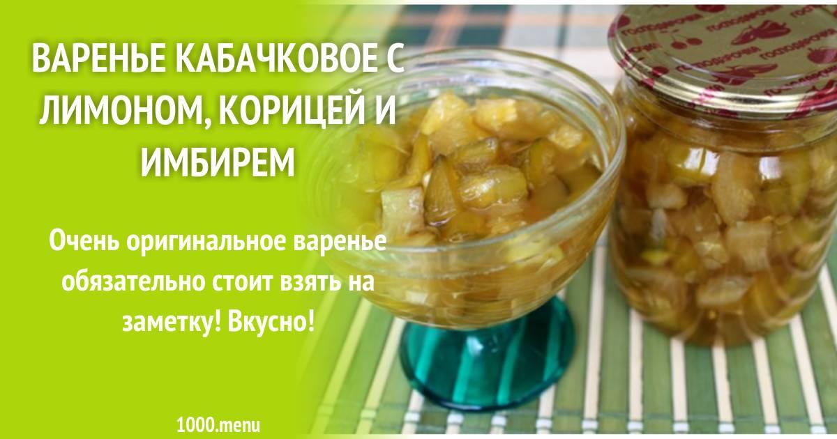 Напиток из лимона, имбиря и мяты