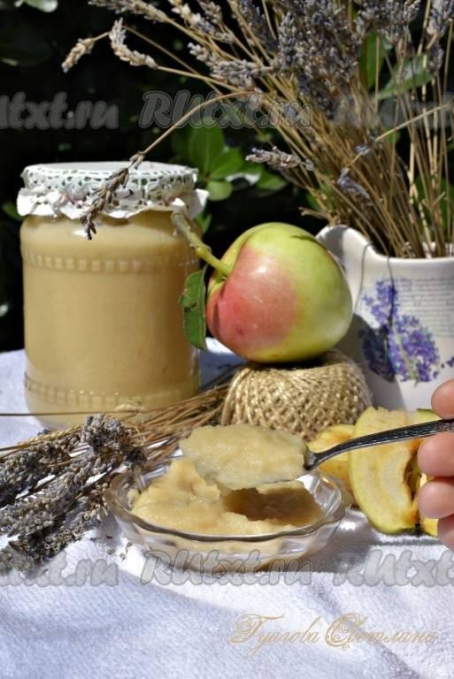 Яблочное пюре на зиму в домашних условиях - 5 простых рецептов с фото пошагово