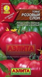 Среднеспелый крупноплодный сорт томатов «розовый мед»