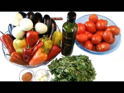 Аджапсандал в духовке: пошаговое описание рецепта, особенности приготовления, фото