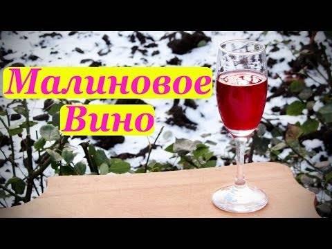 Как приготовить «вино по-быстрому» в домашних условиях?