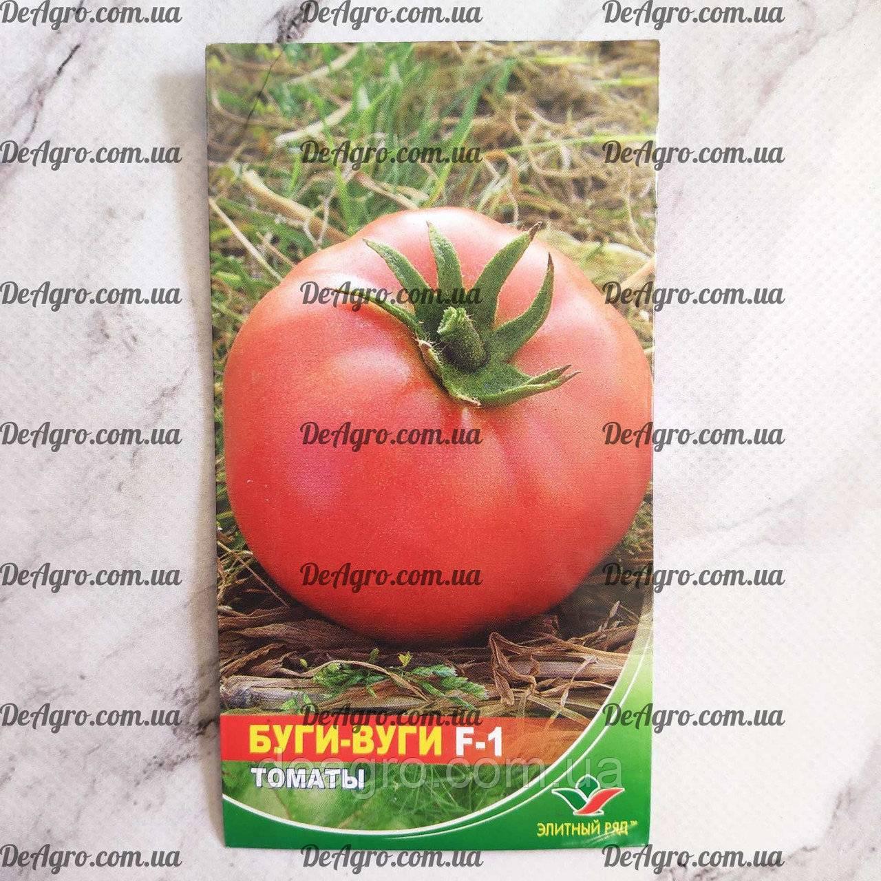 Томат «буги вуги» f1: описание, фото и характеристики помидора (высота куста, размер плода, урожайность и д.р.)